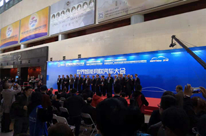 IEEVChina 2018上的客车元素