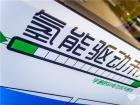 宇通氢燃料电池公交