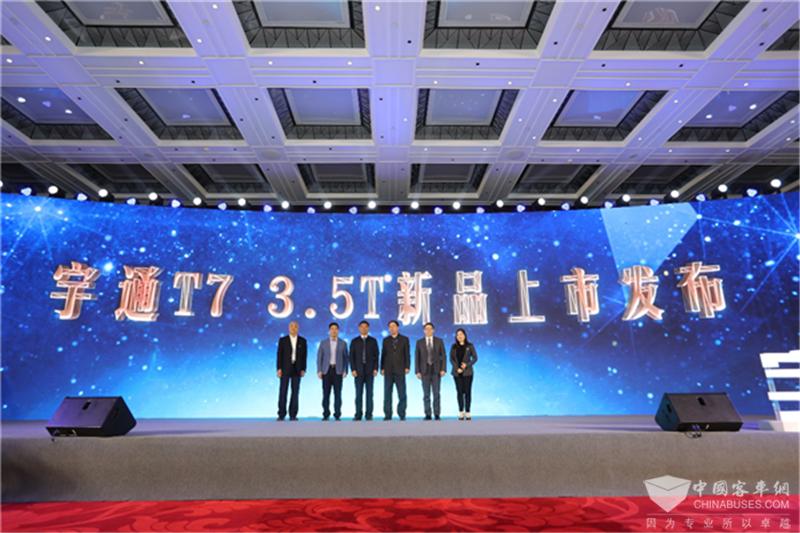 T7 3.5T新品发布会现场