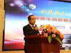 中通客车营销总公司副总经理李茂胜