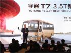 宇通客车高端产品及新兴市场销售管理部部长赵欢讲解T7发展历程