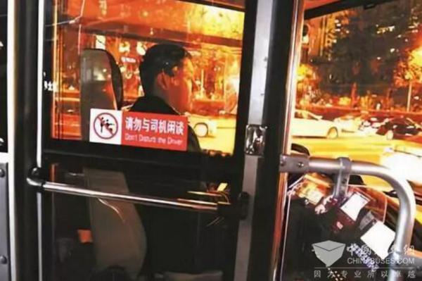 """保障公交行车安全 各地公交系统打出""""组合拳"""""""