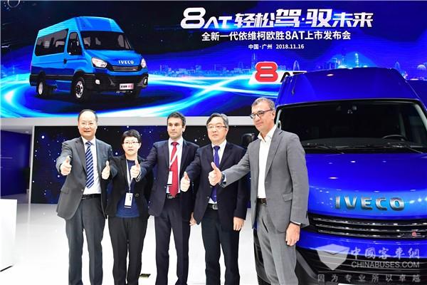 玛莎拉蒂同款变速箱 20.29万起售 全新一代依维柯欧胜8AT上市