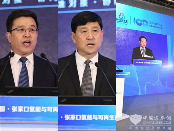 """协同发展 """"氢""""风启程——第一届中国•张家口氢能与可再生能源论坛召开"""