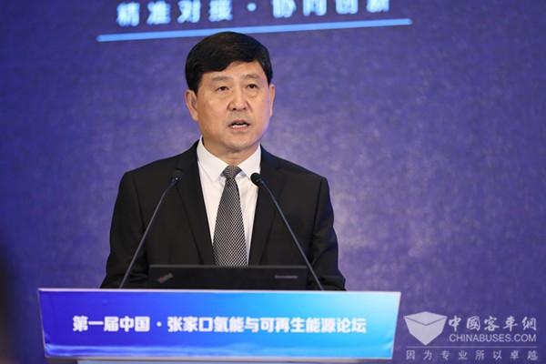 第一届中国·张家口氢能源与可再生能源论坛  郭英发表致辞