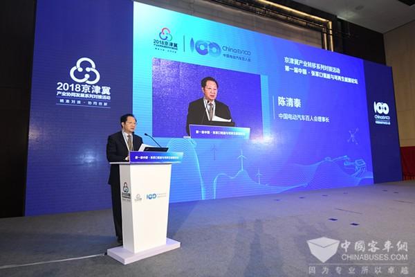 陈清泰:氢燃料电池汽车在中国具有广泛前景