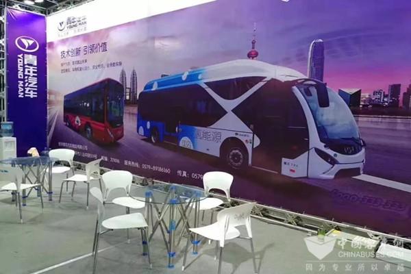 青年氢燃料客车亮相上海国际车展