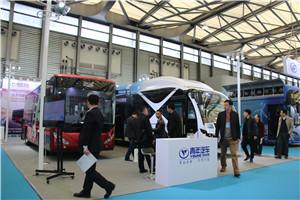 2018上海国际客车展青年展台