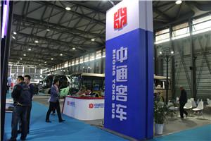 2018上海国际客车展中通展台
