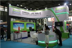 2018上海国际客车展配套展台