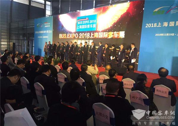 """重磅大咖实力""""抢镜"""" BUS EXPO 2018上海国际客车展盛大启幕!"""