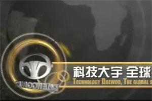 桂林大宇客车企业宣传片