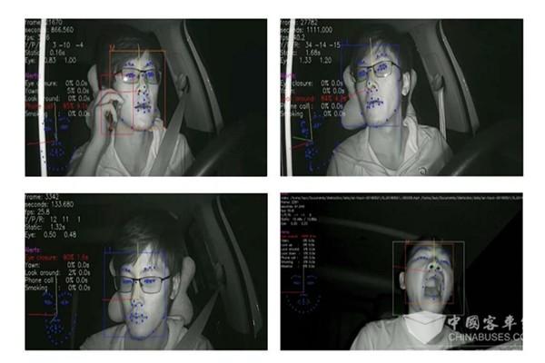 防疲劳驾驶预警