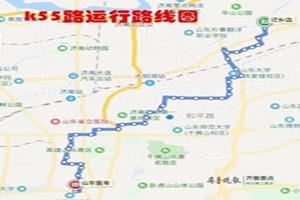 济南:公交K55路进行优化,部分站点撤销调整