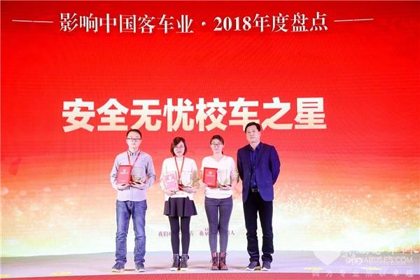 荣耀加身 长安客车揽获13届影响客车业三项大奖!
