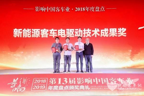 """影响中国客车业 中车电动摘得那颗""""最亮的星"""""""