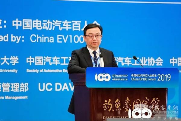 2019百人会 王传福:2030年 中国实现全面电动化是完全可行的
