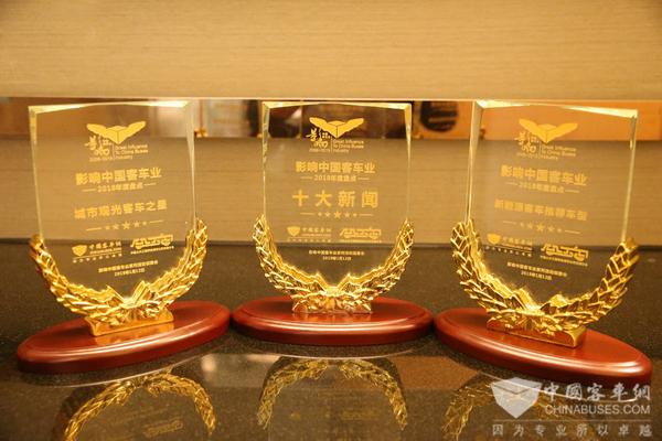 海格客车荣获第十三届影响中国客车业三项大奖