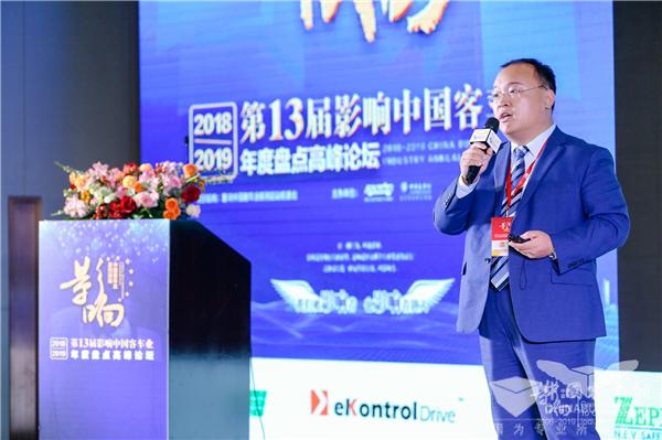 影响中国客车业 袁丁:人机视野耦合对驾驶安全的意义及发展趋势