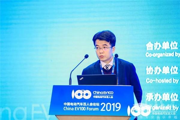 2019百人会 刘好德:全面电动化战略引导,新能源车增长幅度趋于稳定