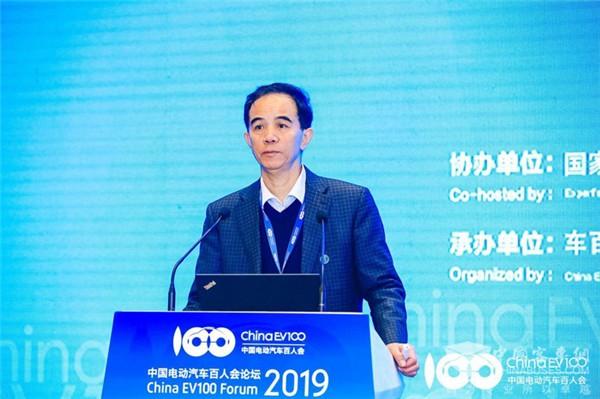 2019百人会 孙逢春:新能源汽车电驱动技术发展的关键技术