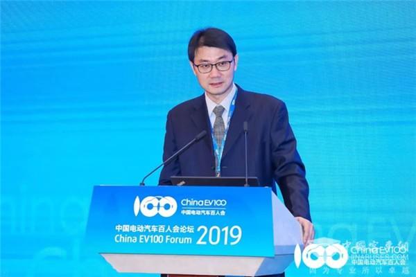 2019百人会|赵一农:能源转型与车网融合