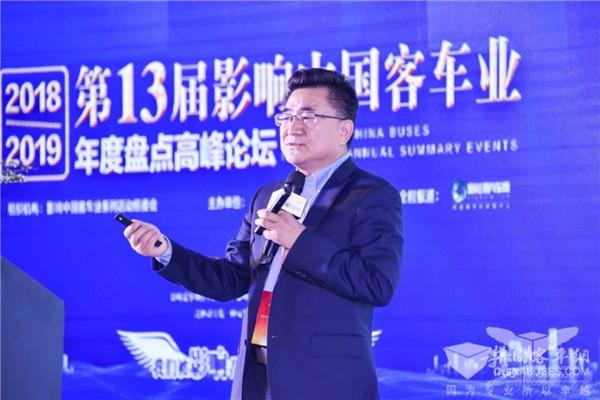 影响客车业|张卫东:联合国开发计划署助力中国构建氢能经济