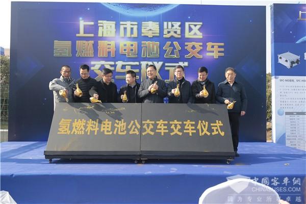加氢15分钟 续驶360公里!上海奉贤区首批燃料电池公交交付投运