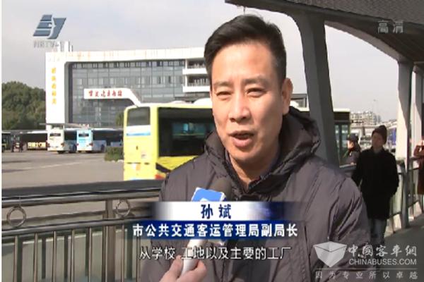宁波:公交开通春运接驳专线