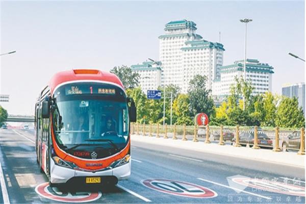 北京:公交驶向下一站 自动驾驶