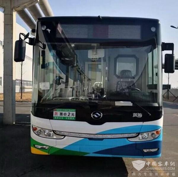 黄海10.5米级纯电动公交车交付沈阳地铁公交公司