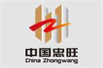 中国忠旺控股有限公司