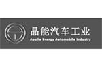 南京晶能新能源智能汽车制造有限公司