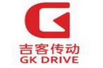 吉客传动科技(苏州)有限公司