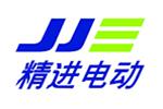 精进电动科技(北京)有限公司