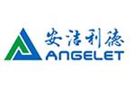 北京安洁利德科技有限公司