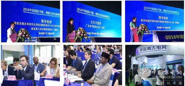 2019亚太国际充电设施及技术设备展将于8月在广州举行