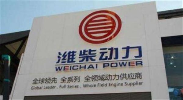 潍柴动力通过子公司认购加拿大巴拉德19.9%股份成为第一大股东