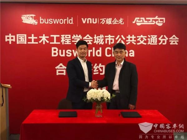 Busworld China与中国土木工程学会城市公共交通分会签约仪式成功在沪举办