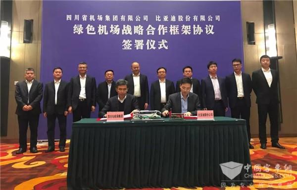 助力民航打赢蓝天保卫战 四川机场集团与比亚迪达成战略合作协议