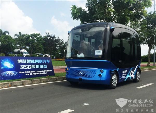 """阿波龙现身博鳌论坛 看金龙客车自动驾驶技术发展""""加速度"""""""