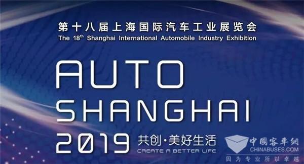 进口依维柯顶级房车相聚,上海车展约不约?