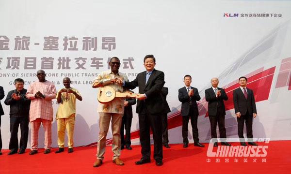 50辆金旅客车交付西非国家塞拉利昂