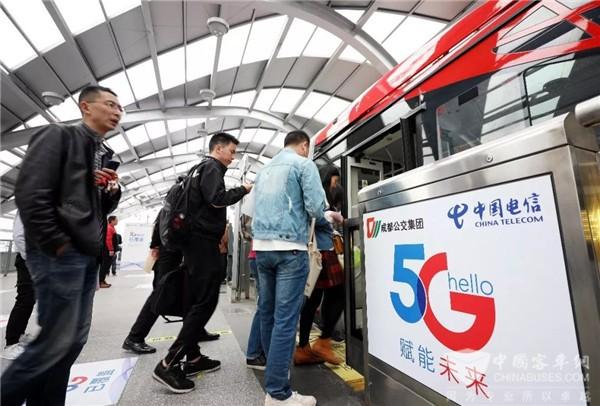 全国首个5G智慧公交综合体在成都金沙公交枢纽建