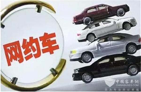 辽宁:沈阳新增网约车全部采用纯电动汽车