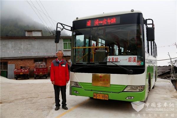 闽GY1886 那辆通行白云深处的金旅公交车