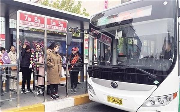 河南郑州:2020年底公交车全部换成新能源车,市区建10000个充电桩