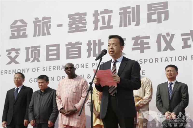 福汽集团总经理、金龙汽车集团董事长邱志向在交车仪式上致辞