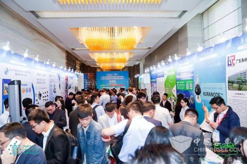 11月相遇深圳:IBTE-2019第三届深圳国际锂电技术展览会