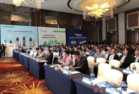 2019深圳国际充电站(桩)技术展览会倒计时开始!